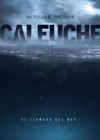 Смотреть Калеуче: Зов моря онлайн на Кинопод бесплатно