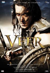 Смотреть Вир – герой народа онлайн на Кинопод бесплатно