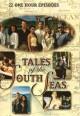 Смотреть фильм Полинезийские приключения онлайн на Кинопод бесплатно