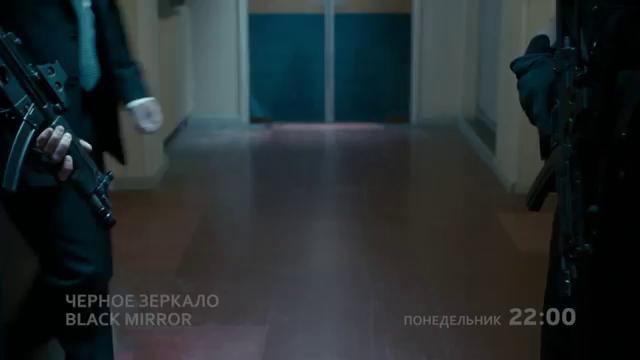 """Фильм онлайн  """"Черное зеркало"""" фото актеров"""