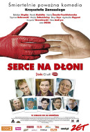 Смотреть фильм Сердце на ладони онлайн на KinoPod.ru бесплатно