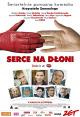 Смотреть фильм Сердце на ладони онлайн на Кинопод бесплатно