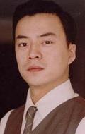 Хао Данг