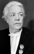Варвара Массалитинова