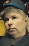Катрин Осмален