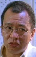 Шиу Хунг Хуи