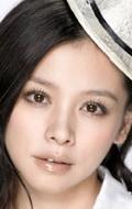 Вивиан Су