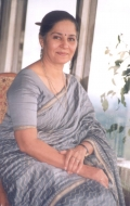 Сухасини Малай