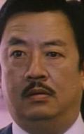 Йип Винг Чо