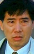 Кон Чу
