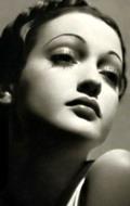 Дороти Ламур