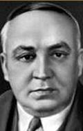 Владимир Гардин