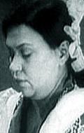 Ева Милютина