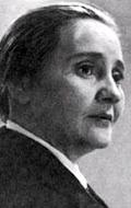 Анастасия Георгиевская