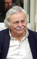 Искандер Хамраев