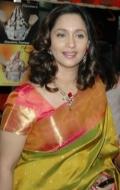 Ашвини Бхаве