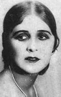 Вера Малиновская