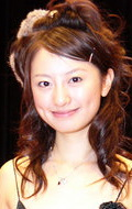 Марика Мацумото