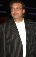 Киран Кумар