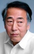 Иттоку Кисибэ