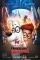 Смотреть фильм Приключения мистера Пибоди и Шермана онлайн на Кинопод бесплатно