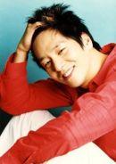 Чанг Юн