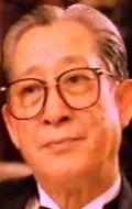 Хон Лам Пау