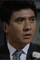 Фумио Ватанабэ