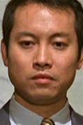 Хуа Юех