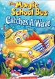 Смотреть фильм Волшебный школьный автобус онлайн на Кинопод бесплатно