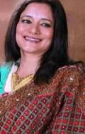 Соня Сахни