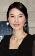 Макико Есуми