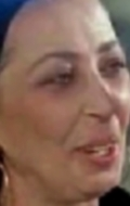 Мария Мерико