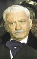 Джон Лител