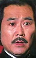 Пол Чанг