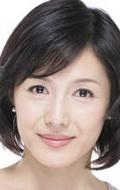 Маки Мизуно