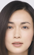 Кёко Хасэгава