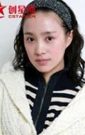 Ли Гао