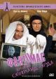 Смотреть фильм Фантомас против Скотланд-Ярда онлайн на Кинопод бесплатно