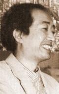 Ёсифуми Кондо