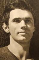Габор Конц