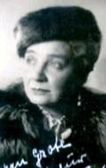 Лина Карстенс