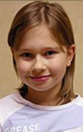Полина Гальченко