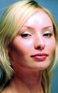 Екатерина Тейзе