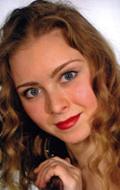 Екатерина Авдеева