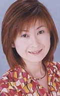 Юми Йошиюки