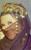 Суад Хосни