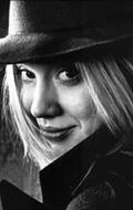 Екатерина Мигицко
