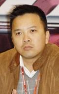 Сиу Фай Мак