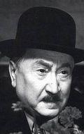 Ярослав Марван
